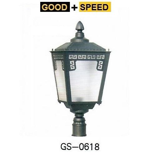 4 Outdoor Led Garden Lamps Head Good Speed Light