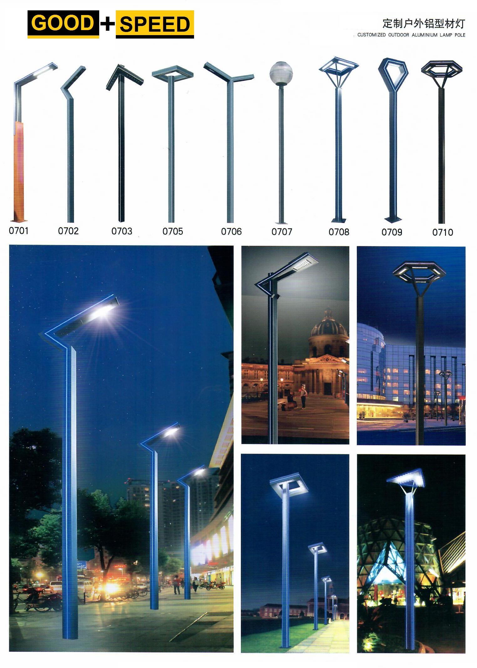 5-Outdoor LED Aluminium Lamp Pole – GOOD SPEED LIGHT
